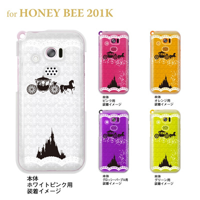 【HONEY BEE ケース】【201K】【Soft Bank】【カバー】【スマホケース】【クリアケース】【クリアーアーツ】【シンデレラA】 08-201k-ca0093aの画像