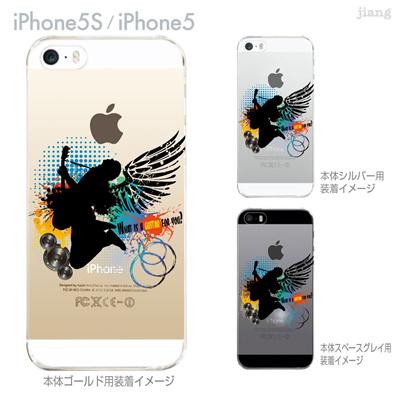 【iPhone5S】【iPhone5】【iPhone5sケース】【iPhone5ケース】【クリア カバー】【スマホケース】【クリアケース】【ハードケース】【着せ替え】【イラスト】【クリアーアーツ】【ギター】 06-ip5s-ca0124の画像