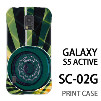 GALAXY S5 Active SC-02G 用『No1 Y_ヨーヨー 緑』特殊印刷ケース【 galaxy s5 active SC-02G sc02g SC02G galaxys5 ギャラクシー ギャラクシーs5 アクティブ docomo ケース プリント カバー スマホケース スマホカバー】の画像