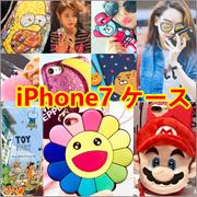 毎日更新中!最新のiphone7ケース手帳型iphone7 plusケースiphone6ケースiphone6s ケースカバーiphone6s plusケースiphone6 plus ケース iphoneケース携帯電話ケース
