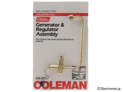 コールマン (Coleman) ジェネレーター#508・400A 508-5891 [分類:アウトドア用品 ランタン パーツ&メンテナンス用品]の画像