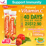 [MOTHERS DAY SALE! 1+1 Offer! UP $29.90!] 2 Tubes 40 Tablets! VitaRealm™ 1000mg Natural Vitamin C + Zinc Efferverscent Tablets (40 Days Supply)