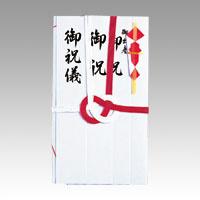 一般用金封(お祝い)[キ-103T]1枚upup7