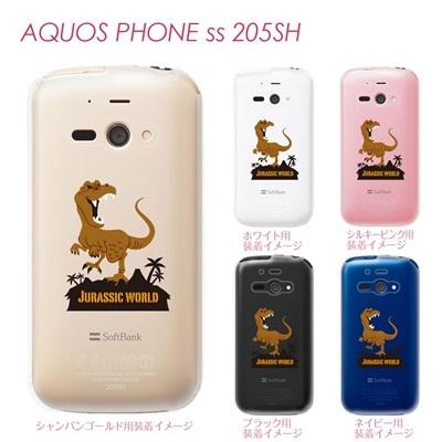【AQUOS PHONE ss 205SH】【205sh】【Soft Bank】【カバー】【ケース】【スマホケース】【クリアケース】【ユニーク】【MOVIE PARODY】【JURASSIC WORLD】 10-205sh-ca0055の画像