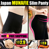 【BUY 6 FREE SHIPPING】[MUNAFIE]Highly Recommend Japan Ladies SLIM PANTY/Waist Trimmer/Make a beautiful woman enjoy your summer/Flatten abdomen/breathable/Slimming underwear