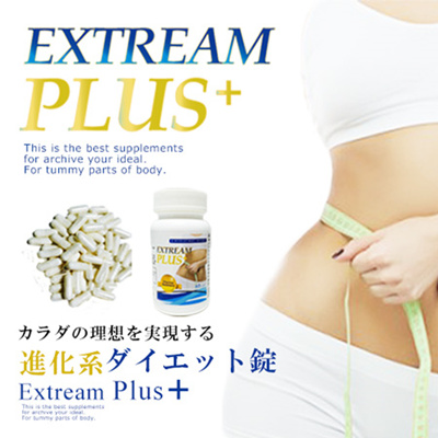 EXTREAM PLUS Deals for only Rp419.900 instead of Rp530.000