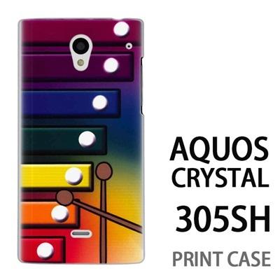 AQUOS CRYSTAL 305SH 用『No1 X_木琴 虹色背景』特殊印刷ケース【 aquos crystal 305sh アクオス クリスタル アクオスクリスタル softbank ケース プリント カバー スマホケース スマホカバー 】の画像