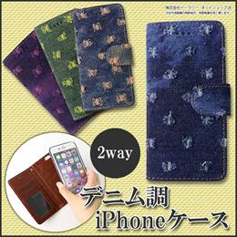 iPhone6s iPhone6 iPhone6splus /6plus ケース カバー 手帳型 手帳型ケース デニム 調 手帳 横開き かわいい カードポケット アイフォン6 ER-CSDN [ゆうメール配送][送料無料]