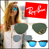 RAYBAN Boeing Mirrored SunGlasses 27 Designs / Free Delivery / sunglasses / uv protection / glasses / fashion goods / rayban / authentic / brand / 3025 / 3447 / 4171 / LOOKPLUS