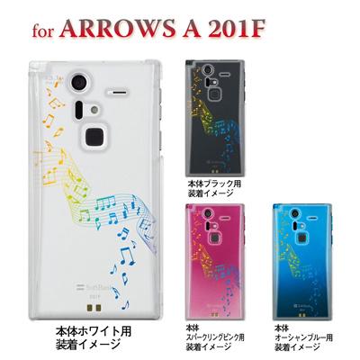 【ARROWS ケース】【201F】【Soft Bank】【カバー】【スマホケース】【クリアケース】【ミュージック】【音符】 09-201f-mu0003の画像