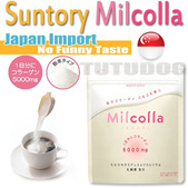Ready Stock: Authentic Japan SUNTORY MILCOLLA Collagen Powder