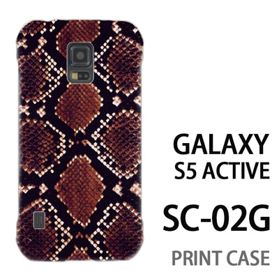 GALAXY S5 Active SC-02G 用『No2 1』特殊印刷ケース【 galaxy s5 active SC-02G sc02g SC02G galaxys5 ギャラクシー ギャラクシーs5 アクティブ docomo ケース プリント カバー スマホケース スマホカバー】の画像