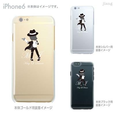 iPhone6 4.7 inch iphone ハードケース Clear Arts ケース カバー スマホケース クリアケース かわいい おしゃれ 着せ替え King of dancer 10-ip6-ca0048の画像