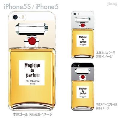 【iPhone5S】【iPhone5】【iPhone5sケース】【iPhone5ケース】【カバー】【スマホケース】【クリアケース】【クリアーアーツ】【コスメ】【香水】 21-ip5s-ca0034の画像