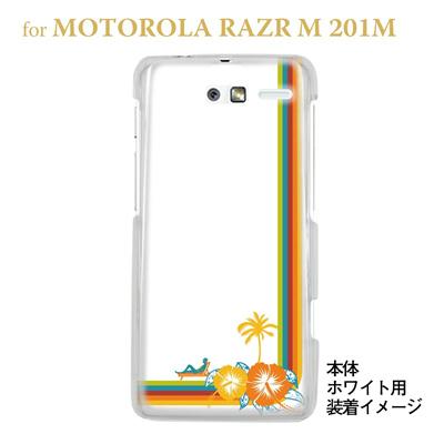 【MOTOROLA RAZR ケース】【201M】【Soft Bank】【カバー】【スマホケース】【クリアケース】【夏のパラダイス】 08-201m-ca0069の画像
