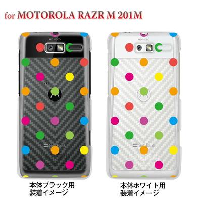 【MOTOROLA RAZR ケース】【201M】【Soft Bank】【カバー】【スマホケース】【クリアケース】【カラードット】 22-201m-ca0006の画像