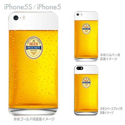 【iPhone5S】【iPhone5】【iPhone5sケース】【iPhone5ケース】【カバー】【スマホケース】【クリアケース】【クリアーアーツ】【BEER】 06-ip5s-ca0173の画像