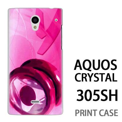 AQUOS CRYSTAL 305SH 用『No1 Y_ヨーヨー ピンク』特殊印刷ケース【 aquos crystal 305sh アクオス クリスタル アクオスクリスタル softbank ケース プリント カバー スマホケース スマホカバー 】の画像