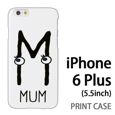 iPhone6 Plus (5.5インチ) 用『0623 「M」』特殊印刷ケース【 iphone6 plus iphone アイフォン アイフォン6 プラス au docomo softbank Apple ケース プリント カバー スマホケース スマホカバー 】の画像