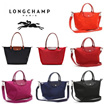 100% Authentic Longchamp Le Pliage 1899/ Longchamp Neo 1515/ Longchamp Neo 1512