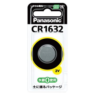 【メール便発送】パナソニックリチウム電池CR163200012796