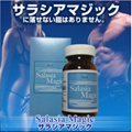 ★BUY 2 FREE SHIPPING★Salasia Magic ※New Blue diet supply! Newly Arrived Made in Japan