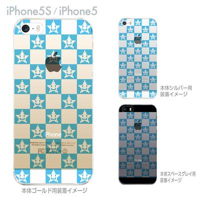 【iPhone5S】【iPhone5】【Clear Arts】【iPhone5sケース】【iPhone5ケース】【カバー】【スマホケース】【クリアケース】【クリアーアーツ】【スターボックス】 47-ip5s-tm0005の画像
