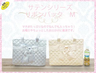 【バックチャームプレゼント!】【タイ ナラヤ NaRaYa】 サテンシリーズ リボンバッグ 四角型 M NBS-99/Mの画像
