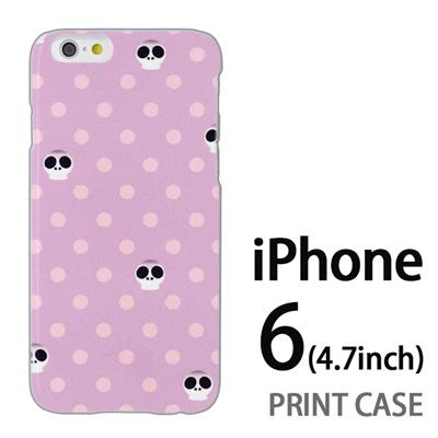 iPhone6 (4.7インチ) 用『1003 キュートドクロドット 紫』特殊印刷ケース【 iphone6 iphone アイフォン アイフォン6 au docomo softbank Apple ケース プリント カバー スマホケース スマホカバー 】の画像