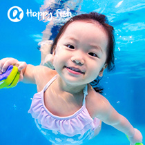HAPPY FISH Baby and Toddler Swimming Class (TRIAL) at Indoor Heated Swimming Pool