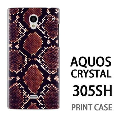 AQUOS CRYSTAL 305SH 用『No2 1』特殊印刷ケース【 aquos crystal 305sh アクオス クリスタル アクオスクリスタル softbank ケース プリント カバー スマホケース スマホカバー 】の画像