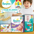 [PnG] Pampers® Premium Care Pants And Tapes Japan Stock   5 Stars Skin Protection   Made in Japan Pampers Baby Dry Pants   Baby Dry Tapes Made in PH  