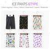 [kids]★ICE Pants 6Type★Cotton Leggings/Cherry/Button/Dreamland/Captain/Watercolor/B2C16_2143