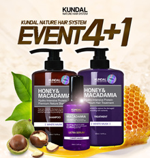 [EVENT4+1] Kundal Korea No.1 Hair Nature Shampoo / Treatment / Ultra Serum