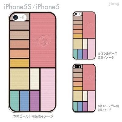 【iPhone5S】【iPhone5】【iPhone5sケース】【iPhone5ケース】【カバー】【スマホケース】【クリアケース】【クリアーアーツ】【コスメ】【パレット】 21-ip5s-ca0035の画像