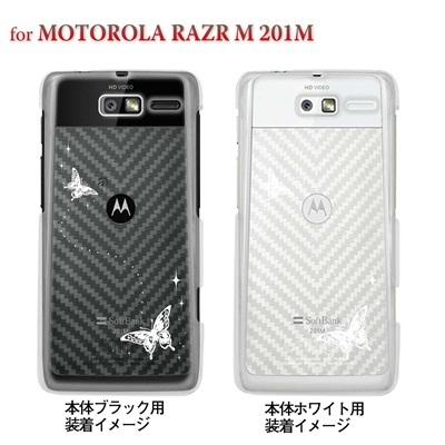 【MOTOROLA RAZR ケース】【201M】【Soft Bank】【カバー】【スマホケース】【クリアケース】【蝶】 22-201m-ca0007の画像