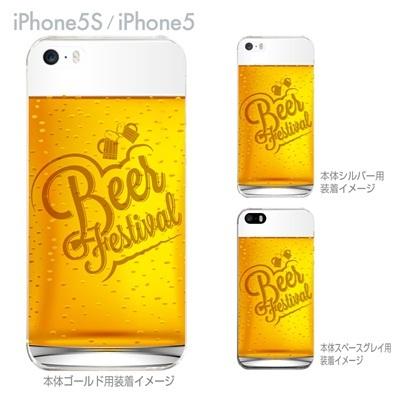 【iPhone5S】【iPhone5】【iPhone5sケース】【iPhone5ケース】【カバー】【スマホケース】【クリアケース】【クリアーアーツ】【BEER】 06-ip5s-ca0176の画像