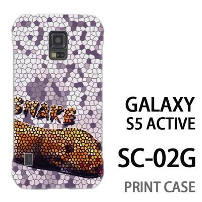 GALAXY S5 Active SC-02G 用『No2 7』特殊印刷ケース【 galaxy s5 active SC-02G sc02g SC02G galaxys5 ギャラクシー ギャラクシーs5 アクティブ docomo ケース プリント カバー スマホケース スマホカバー】の画像