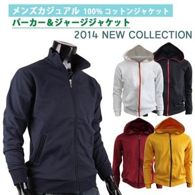 ★カジュアルユニセックスコットンジャケット★BCPOLOファッションパーカージャケット綿100%基本的なジャケット