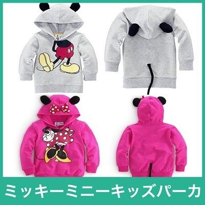 ミッキーマウスミニーマウス耳としっぽ付きキッズパーカーディズニーmickey04[予約]の画像