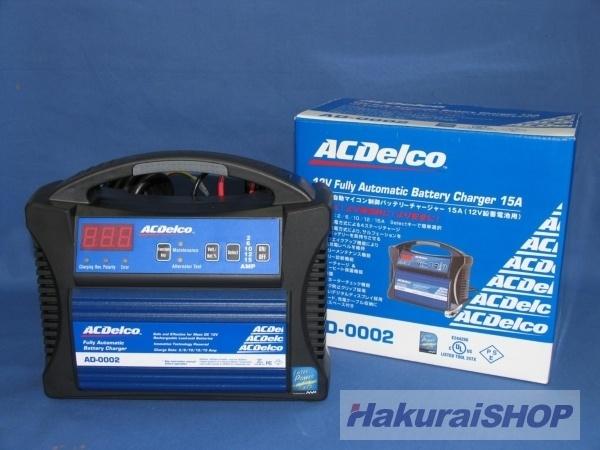 【クリックで詳細表示】[ACDELCO]ACDelco 自動車用バッテリー 充電器 AD-0002