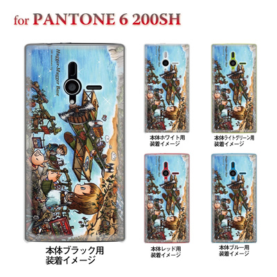 【SWEET ROCK TOWN】【PANTONE6 ケース】【200SH】【Soft Bank】【カバー】【スマホケース】【クリアケース】【アート】 46-200sh-sh0010の画像