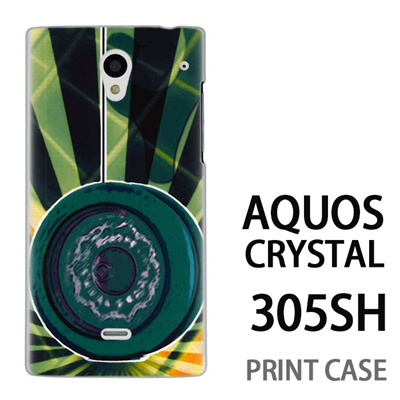 AQUOS CRYSTAL 305SH 用『No1 Y_ヨーヨー 緑』特殊印刷ケース【 aquos crystal 305sh アクオス クリスタル アクオスクリスタル softbank ケース プリント カバー スマホケース スマホカバー 】の画像