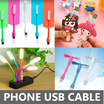 Newest Cartoon Kawaii USB Cable for IPHONE / SAMSUNG [ Mobile supplies]
