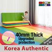 [PO] ◆Korea Authentic◆ Folding Play Mat Playmat ◆Korea Hit playmat / Folding mattress/baby kids safe