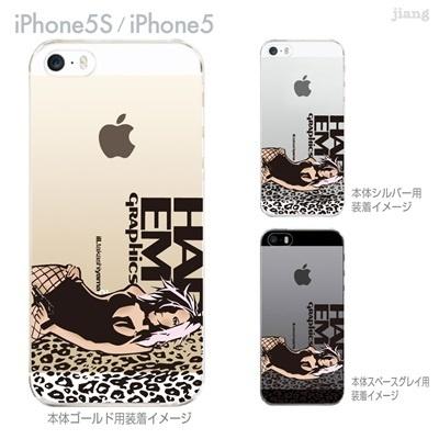 【iPhone5S】【iPhone5】【HAREM graphics】【iPhone5sケース】【カバー】【スマホケース】【クリアケース】 hgx-ip5s-051の画像