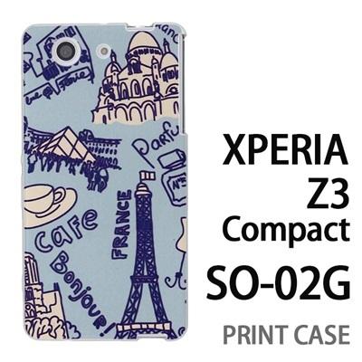 XPERIA Z3 Compact SO-02G 用『0910 フランス 水』特殊印刷ケース【 xperia z3 compact so-02g so02g SO02G xperiaz3 エクスペリア エクスペリアz3 コンパクト docomo ケース プリント カバー スマホケース スマホカバー】の画像