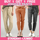 [24 JAN] [BUY 1+1] BEST SELLER JOGGER PANTS