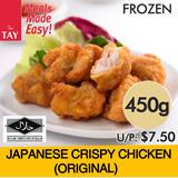 [CS Tay] Japanese Crispy Chicken (Original)(Frozen)(450g)(Halal)