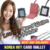 ★KOREA HIT★ ID Card Leather Card Wallet Card Holder Lanyard Card Holder neckstrap Wallet Necklace
